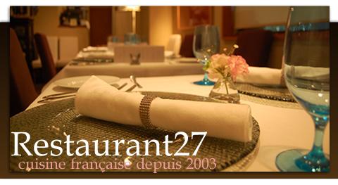 Restaurant27/ヴァンセット